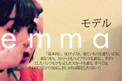 ViVi3-EMMA-eye