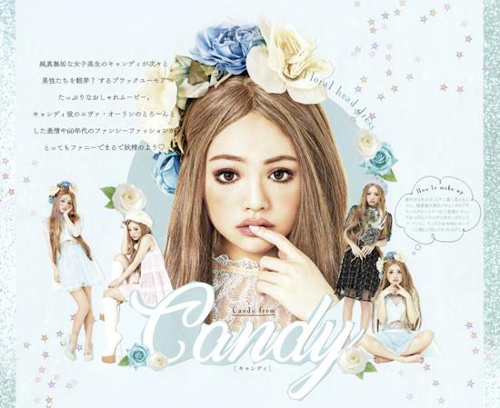 LARME026-Candy-1