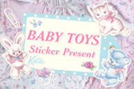 babytoys_stickerpresent_eye
