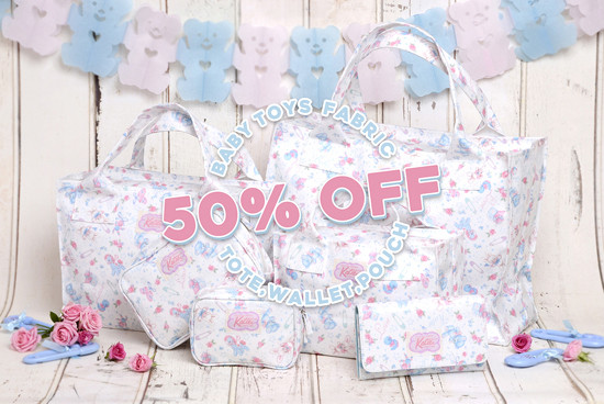btoys-bag-sale-blog