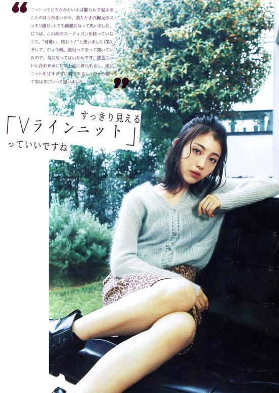 ViVi12-FLUFFY-MINAMI