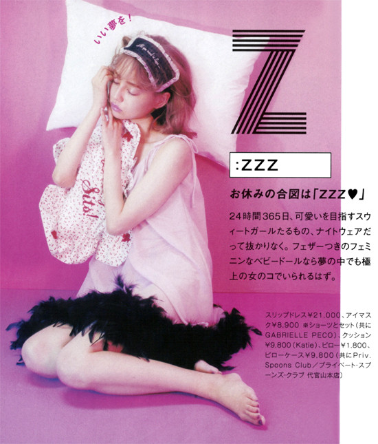 sweet4-2