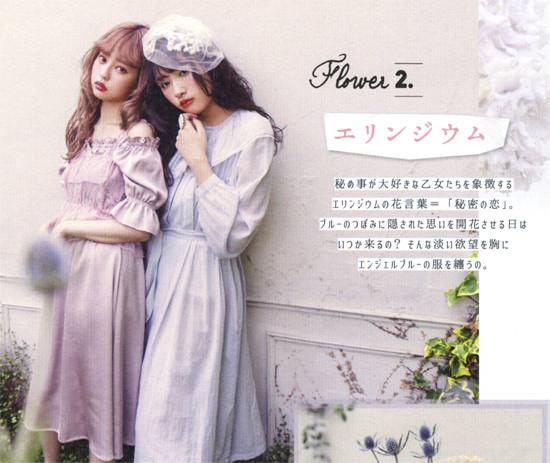 LARME040-FLOWERS-1
