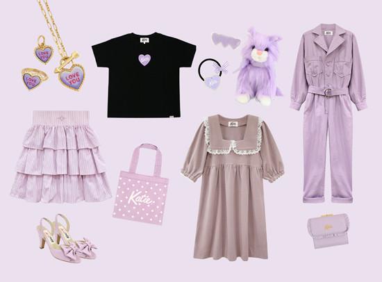 blog.lavender