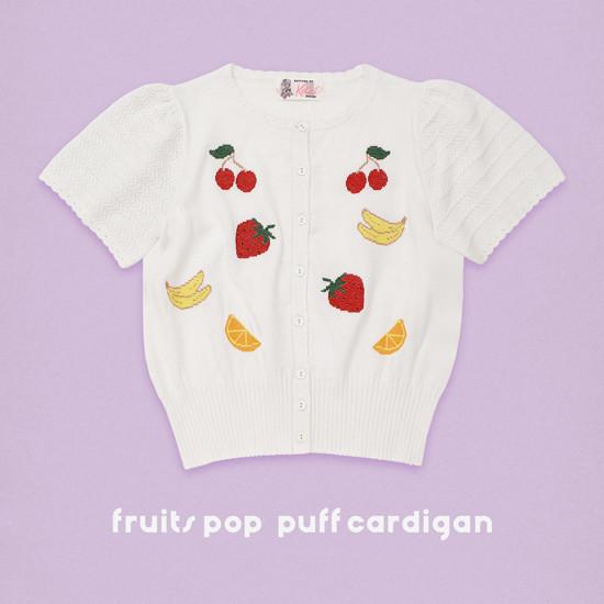 bis3-fruits3