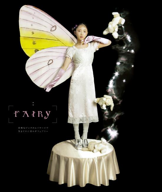 FAIRY1